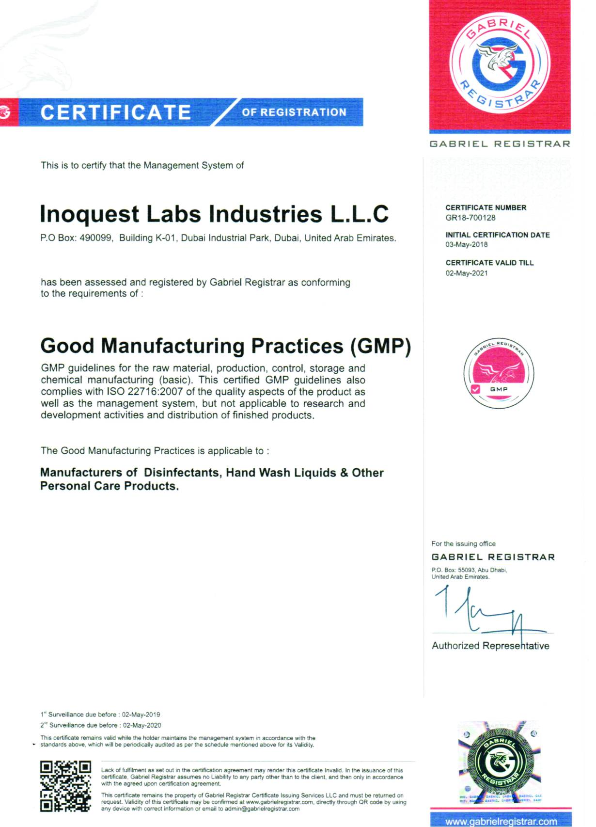 GMP Inoquest Labs Industries LLC